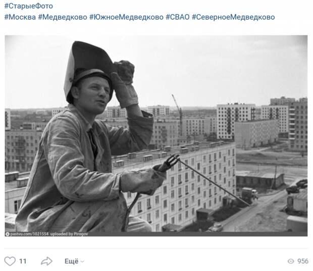 Фото дня: Москва не сразу строилась — в объективе Полярная