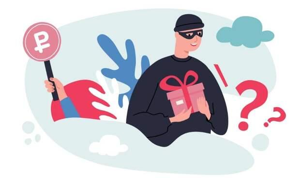 Как отличить реальный благотворительный сбор от мошенничества