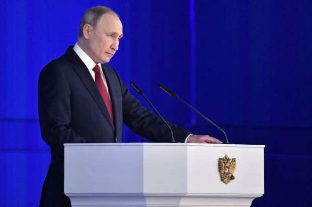 Путин начал выступление с посланием к Федеральному собранию