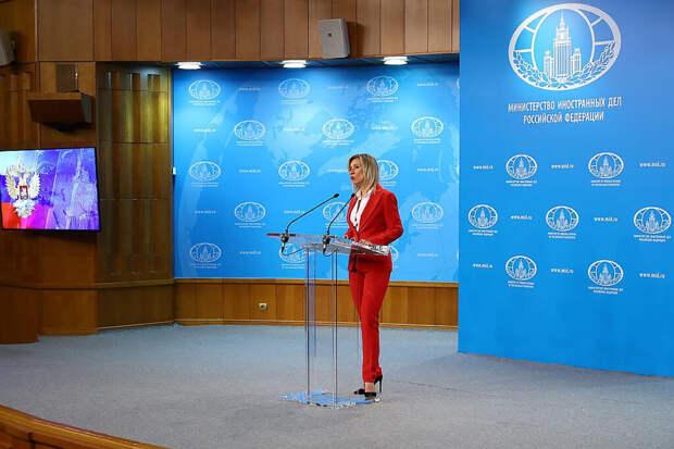 Захарова предупредила бизнес США о последствиях за вмешательство в выборы