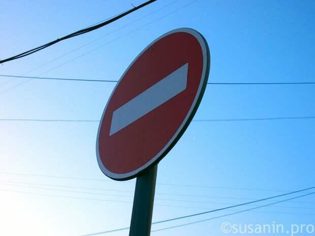 Движение по улице Берша ограничат в Ижевске до конца сентября