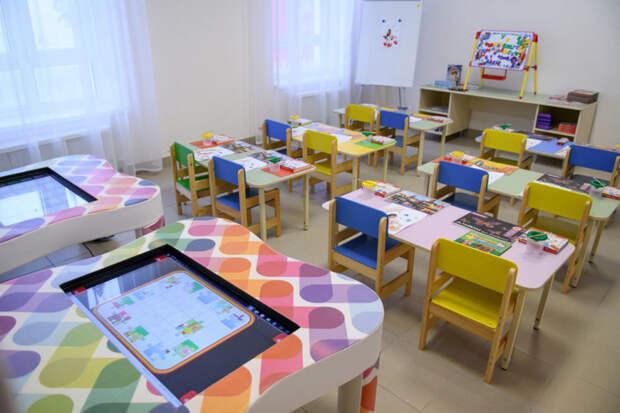 Заявление для приема в детский сад Краснодара: сроки подачи и льготы
