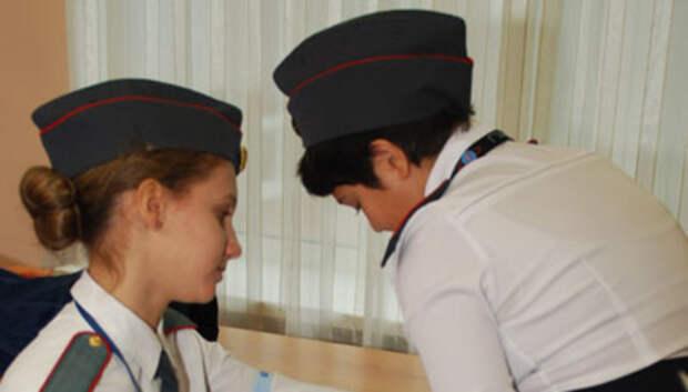 Слет юных друзей полиции открылся в Подмосковье