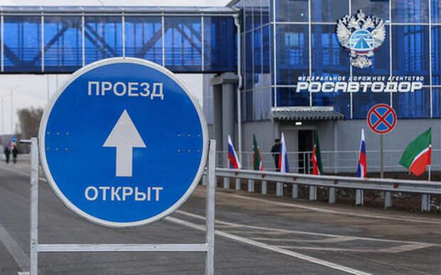 Реконструкция трассы М-7 «Волга» признана бессмысленной
