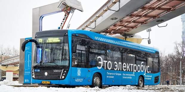 На Сущевском Валу заглох электробус