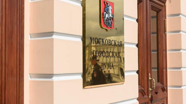 Сотни жалоб на несоблюдение режима самоизоляции поступило в Мосгордуму за выходные