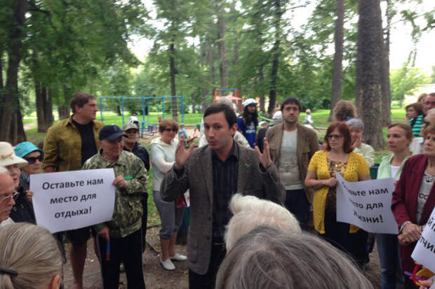 Россияне протестуют против застройки скверов