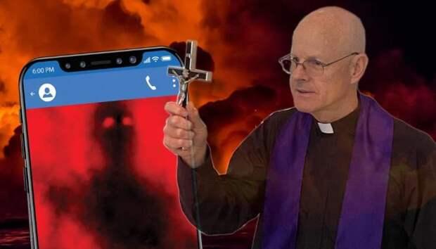 Экзорцист рассказал об СМСках от демонов