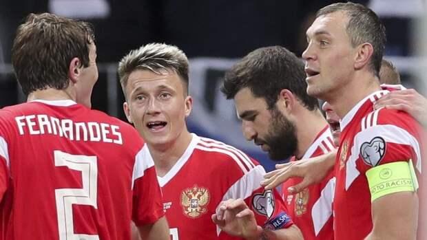 Перед сборной России стоит цель войти в топ-10 рейтинга ФИФА к 2030 году