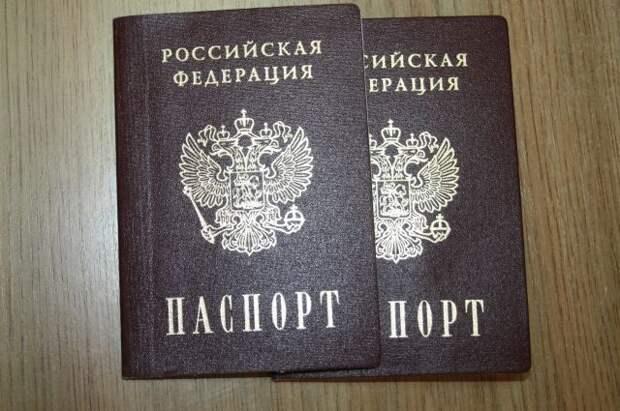 МВД не откажется от обязательной отметки о воинской обязанности в паспорте