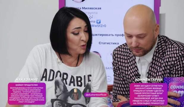 4 жестких комментария про Беларусь из Comment Out с Лолитой и Музыченко