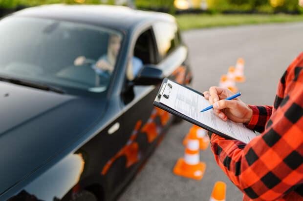 Испытания на площадке вычеркнут из экзамена на водительские права
