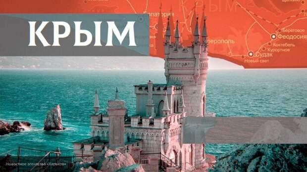 Украинские дипломаты возмутились выпуском The Guardian, где Крым указан территорией России