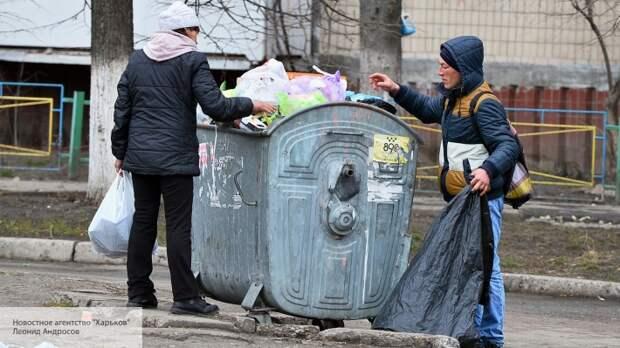 Более половины украинцев живут за чертой бедности
