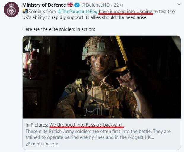 Британская военная база в степях Украины. Введёт ли Англия войска в Николаевскую область?