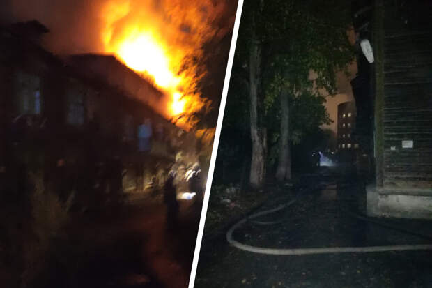 Девять семей остались без жилья после пожара в бараке на Серафимовича