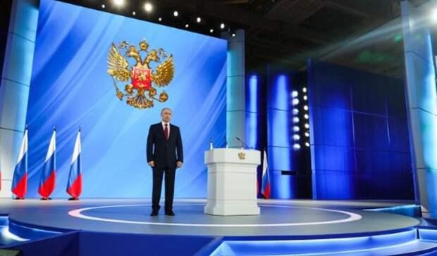 В 2022 году в России введут принципы социального казначейства