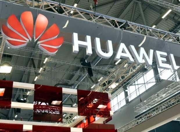 Американские фирмы нашли способ обойти запрет на сотрудничество с Huawei
