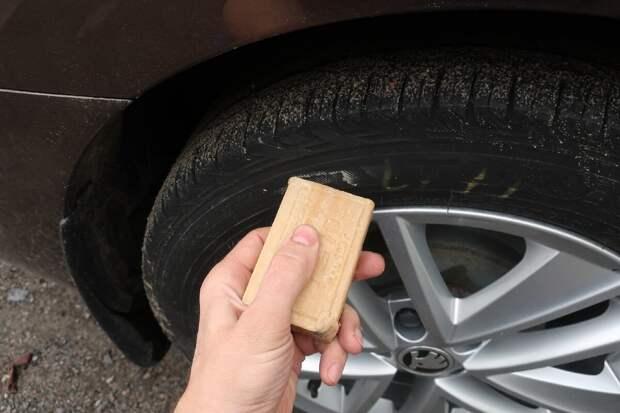 чернение шин при помощи хозяйственного мыла