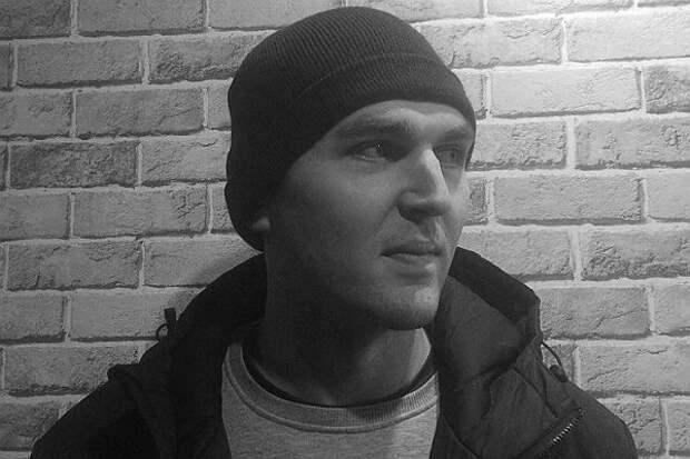 Жену украинского рэпера задержали за расчленение тела умершего мужа