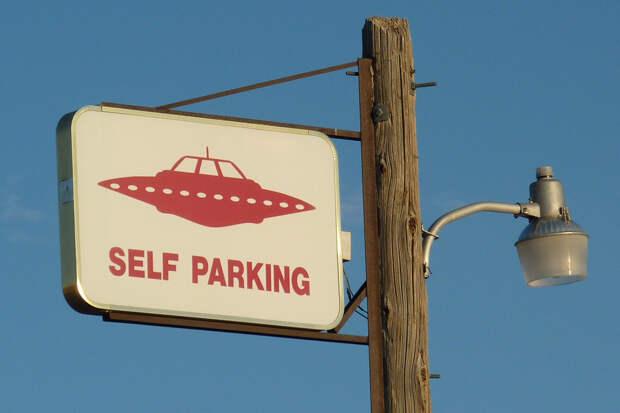 В Минобороны США прокомментировали создание рабочей группы по НЛО