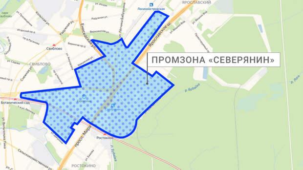 На месте промзоны «Северянин» построят деловой квартал