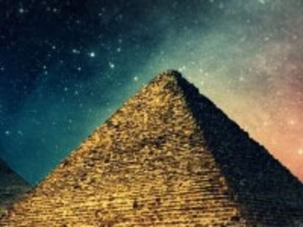 Секретный код пирамид