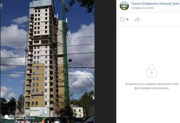 Каркас нового дома на Сходненской возведён