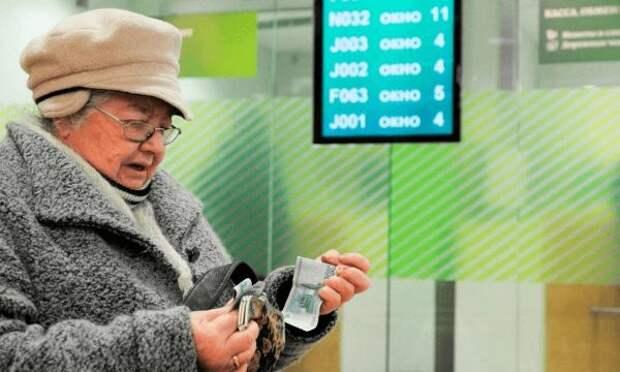 ВРоссии изменяется система доставки пенсий