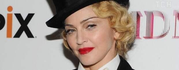 Мадонна форэва :)