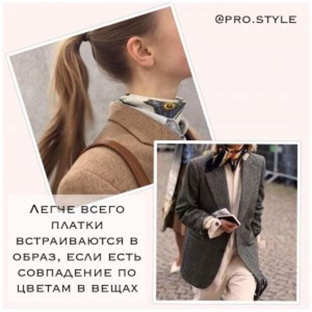 photo_2020-04-16_12-32-29