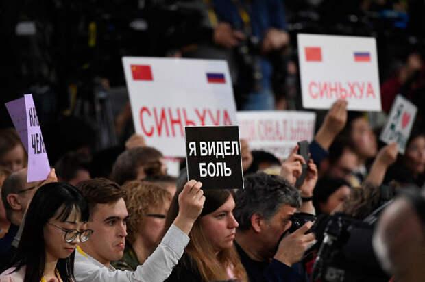 ⚡ 7 важных и смешных моментов с пресс-конференции Путина 19 декабря 2019
