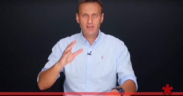 Навальный назвал своих кандидатов в Севастополе