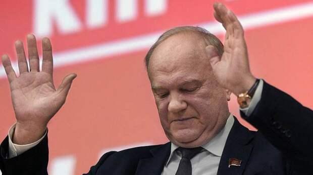 Смена поколений в КПРФ: кто поборется за место Зюганова