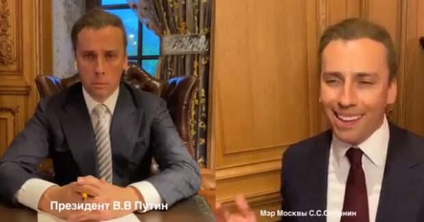 Ну почему нужно так обо**ать? Евгений Миронов раскритиковал Галкина за пародию на Собянина