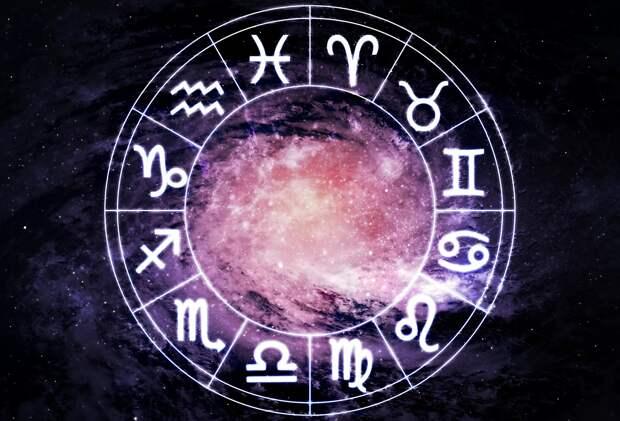 Гороскоп на 2 декабря 2019 года для всех знаков зодиака