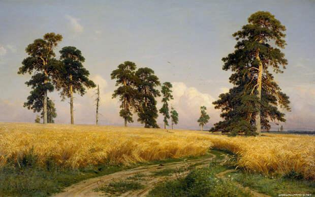 И. Шишкин. Рожь, 1878 | Фото: muzei-mira.com