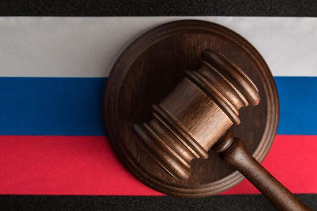 Как изменится российское законодательство с июля 2021 года