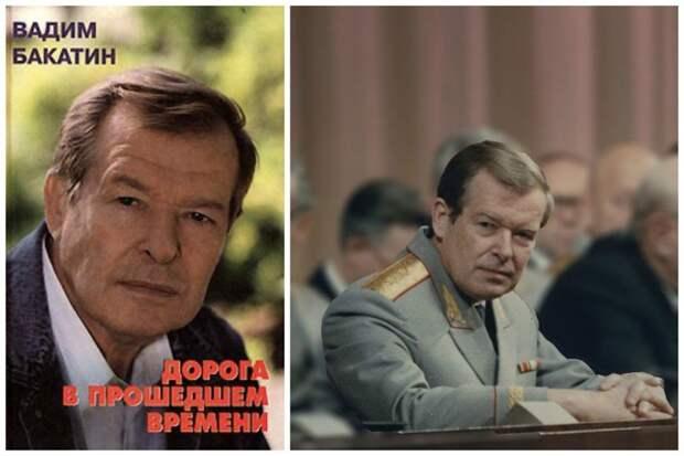 Вадим Викторович Бакатин выборы, известные, кандидаты жизнь, президент, что делают