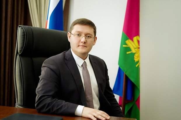 Алексей Юртаев стал министром экономики Краснодарского края