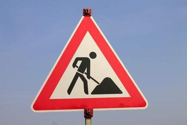 В Краснодаре с 30 июля перекроют одну из центральных улиц
