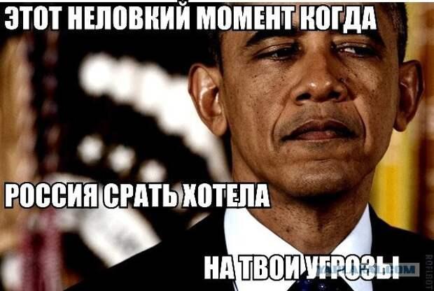 США резко ужесточили санкции в отношении России