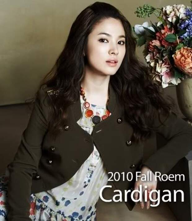Самая красивая кореянка Сон Хе Гё (Song Hye Kyo). Фото