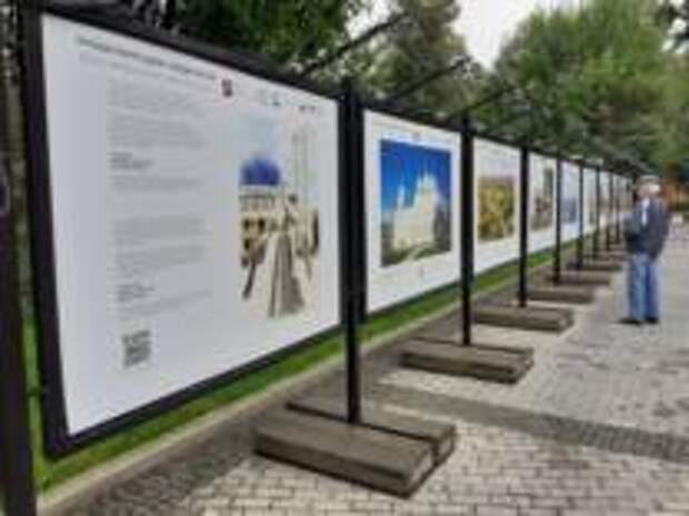 В московском Саду им. Н.Э. Баумана открылась выставка «Путешествуйте дома. Города России»