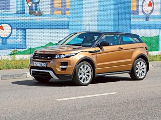 Тест Range Rover Evoque Coupe: меньше – значит больше
