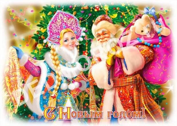Неделя скидок на Почте Деда Мороза