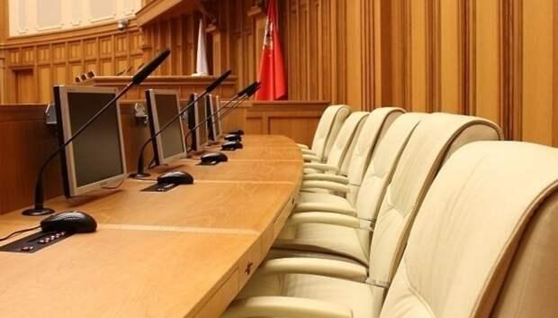 В Мособлдуме в четверг обсудят профилактику правонарушений и итоги работы комитетов