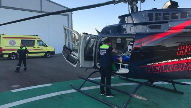 Санавиация доставила в больницу Подольска женщину с ожогами 30% тела