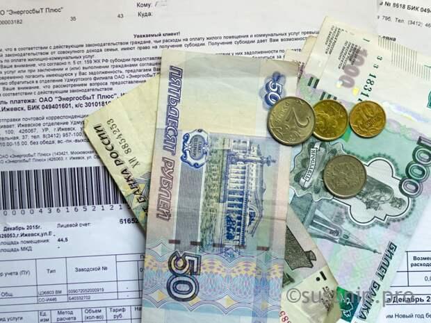 Компания УКС заявила о расторжении договора с «Городской УК» в Ижевске