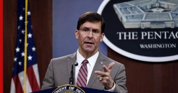 Пентагон приписал России «хищническую» экономику и политические диверсии